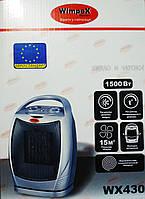 Тепловентилятор керамический WimpeX WX-430 1500 Вт