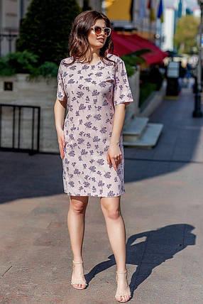 Нежное женское платье ткань *Софт* 60 размер батал, фото 2