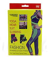 Спортивний костюм Copper Fit Fashion Running and Yoga Fitness №2