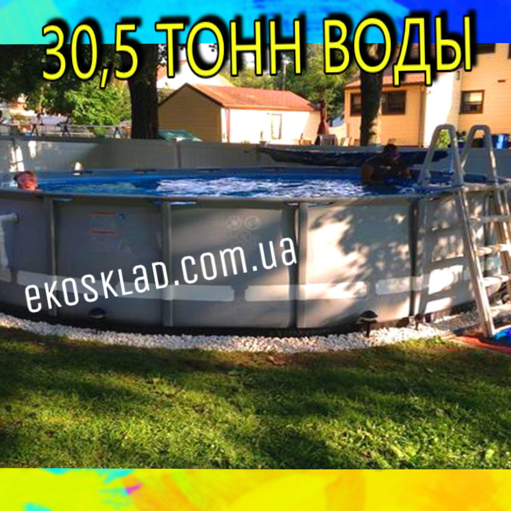 Каркасный круглый бассейн Bestway для дачи и дома 56675 (610х122)  с картриджным фильтром