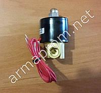 """Клапан Ду8 1/4"""" нормально закрытый электромагнитный соленоидный 12В, 24В, 220В"""