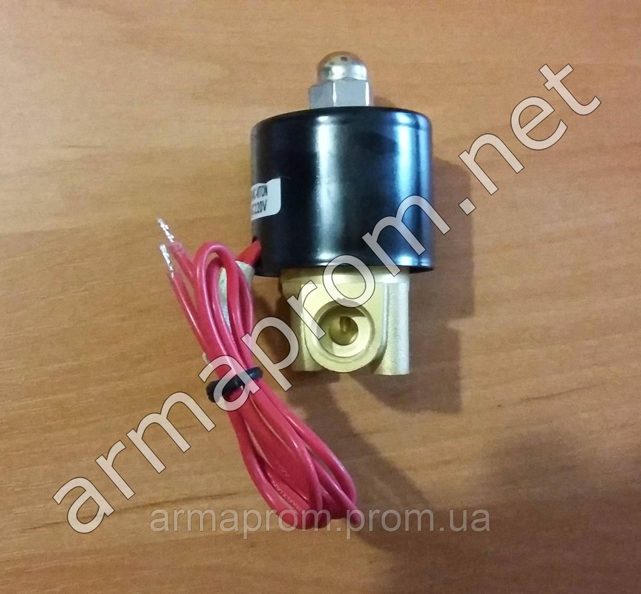 """Клапан Ду8 1/4"""" нормально закрытый электромагнитный соленоидный 12В, 24В, 220В - Армапром в Луцке"""