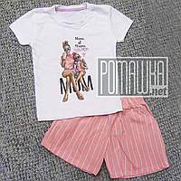 Детский летний костюм 116 4-5 лет комплект для девочки футболка шорты с высокой посадкой на лето 4786 Розовый