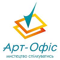 """Ліцензія на КП сервіс обміну електронними документами «Мій Арт-Офіс: Пакет - 100 документів"""""""