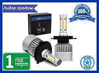 Светодиодная автолампа S2 H4 для фар LED  (2шт)