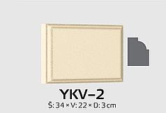 Боссаж фасадный YUM Decor YKV-2