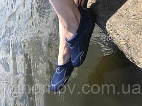 Тапочки для кораллов, аквашузы, обувь для плавания, дайвинга, серфинга BECO 9217 7, фото 3
