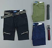 Котоновые шорты для мальчиков Seagull оптом, 134-164 pp.Артикул: CSQ88012