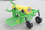 Картоплекопач однорядний вібраційний Bomet Z655, фото 2