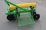 Картоплекопач однорядний вібраційний Bomet Z655, фото 4