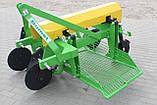 Картоплекопач однорядний вібраційний Bomet Z655, фото 5