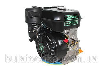 Бензиновый двигатель Grünwelt GW 460F-S (18 л.с.)