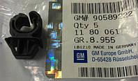 Фиксатор (защёлка , зажим , крепление) стойки (штанги , палки , подстаки) держателя капота GM 1180061 90589222 OPEL Astra-G Zafira-A General Motors