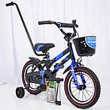 "Велосипед 14 ""HAMMER"" S500, фото 3"