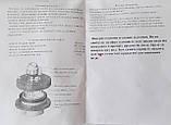 Оголовок для скважины Ø 110 мм антивандальный герметичный, фото 6