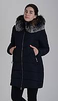 Пуховик женский зимний Aziks м-160 темно-синий