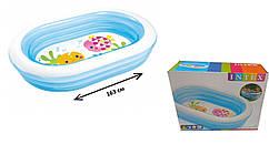 Надувной овальный бассейн для детей Яркие Рыбки Intex (Интекс) 57482