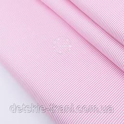 """Сатин ткань """"Мелкая полоска"""" розовая на белом №2328с"""