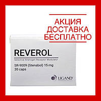 Reverol (SR9009) 15 мг, реверол