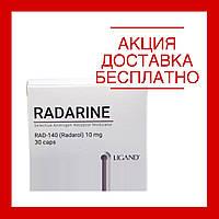 Radarin RAD 140 30капс 10мг радарин - набор сухих мышц, укрепление суставов и связок, улучшение выносливост