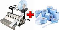 Упаковочная машина для стерилизации, лента для стерилизации