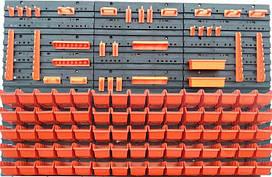 Органайзер для инструментов настенный