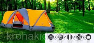 Палатка Traverse (4-местная) Bestway 68003, фото 2