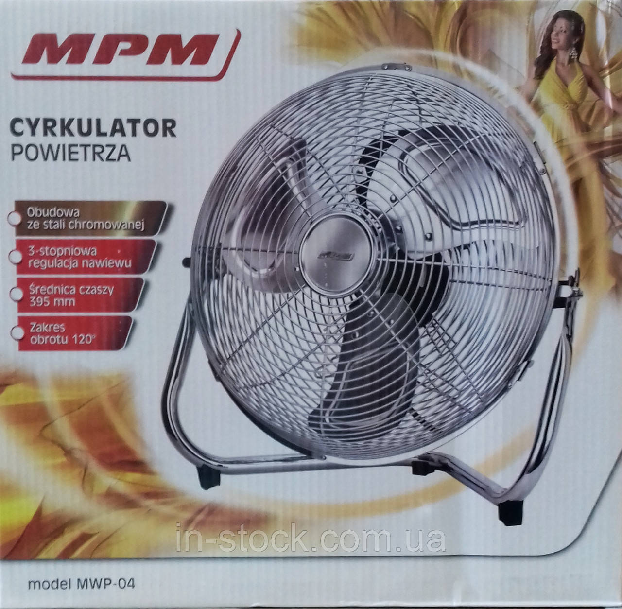 Вентилятор MPM MWP-04