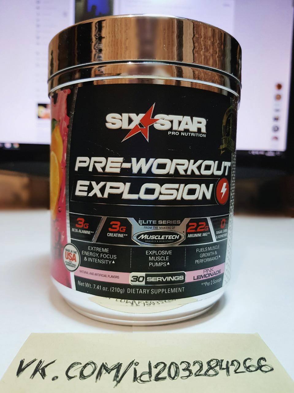 Предтренировочный комплекс Six Star Explosion Pre Workout 30 порций