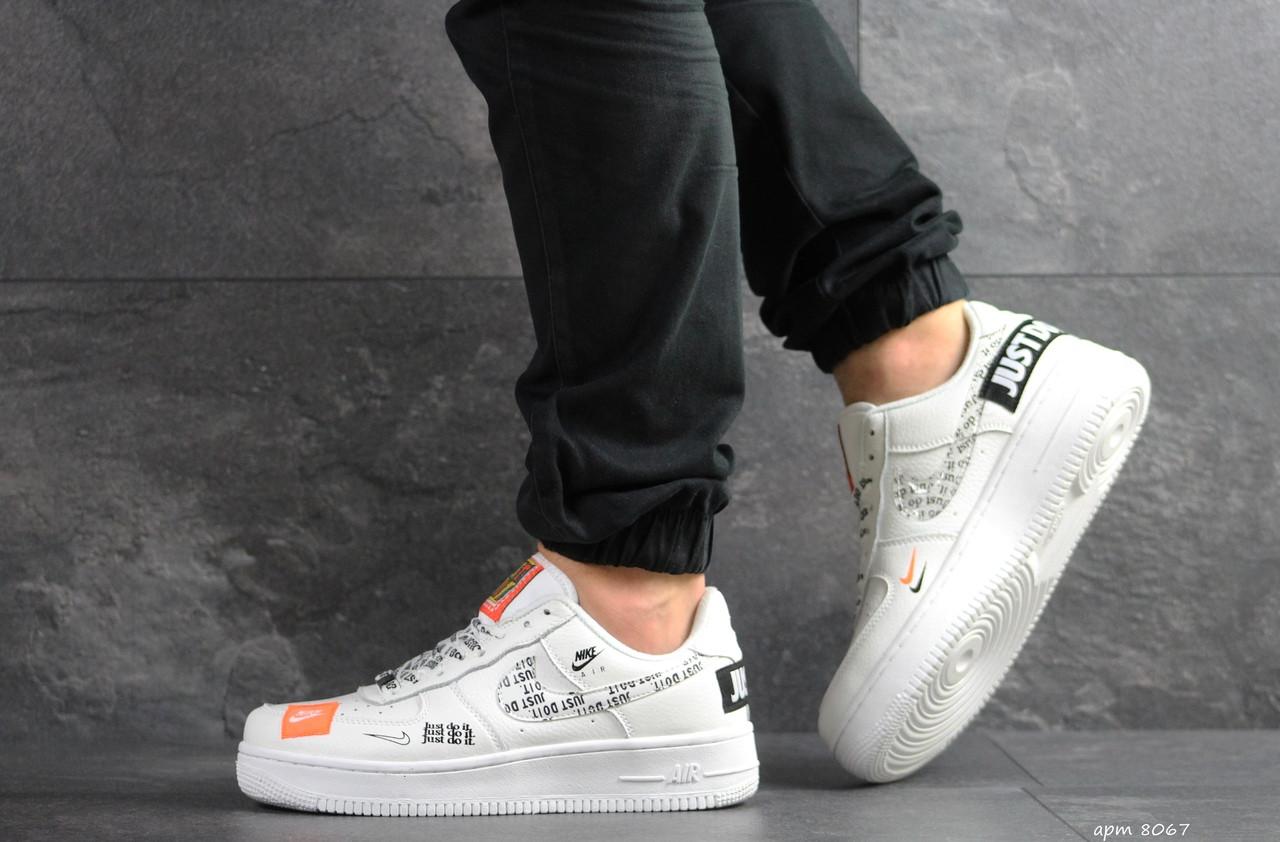 a9f89fb2715479 Белые мужские кроссовки Nike Air Force 1 Just Do It Найк аир форс / чоловічі  кросівки