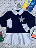 Школьная обманка для девочек от 6 до 9 лет, фото 1