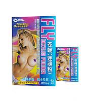 Возбуждающий порошок для женщин Fly Dazzled Powder (16 шт. в упаковке, порошок)