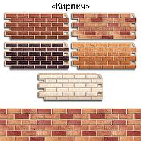 Фасады под  Кирпич