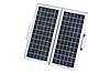 Солнечное зарядное Kvazar KV-20 АM