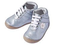 Детские коженные ботинки- пинетки  серебристые 21-13.5 см,  Lupilu