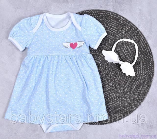 сукня боді для немовлят