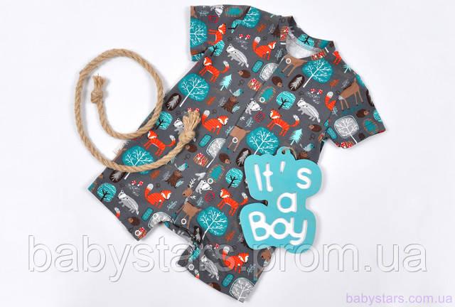 модний одяг для малюків