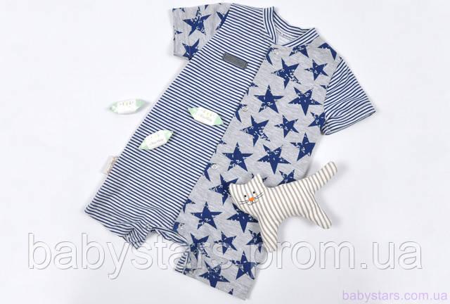 одяг для малюка