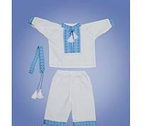 Вишитий костюм для хрещення мальчиков