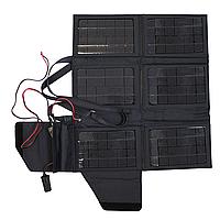 Солнечное зарядное Kvazar KV-16 PM