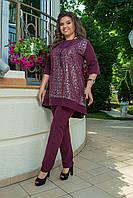 Нарядный женский костюм брючный Размер 50 52 54 56 58 60 В наличии 4 цвета, фото 1