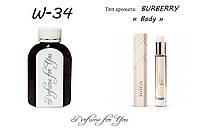 Женские наливные духи Body Burberry 125 мл