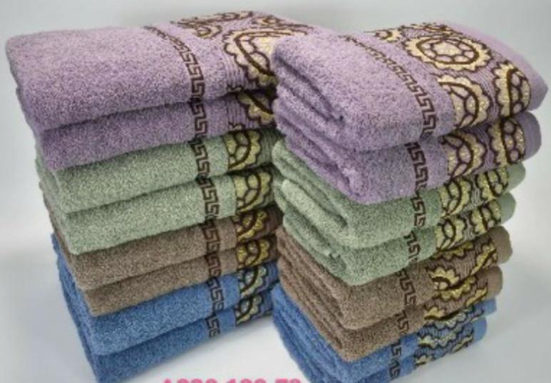 Лицевое полотенце с абстрактным принтом. Размер:1,0 x 0,5