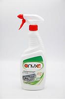 Спрей для кухни Onyx Plus Kuchenreiniger 750мл