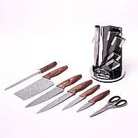 Набор кухонных ножей и ножницы на акриловой подставке 8 предметов