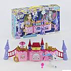 Игровой набор Замок Пони 1082 световые и звуковые эффекты, фото 4