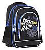 """Ранець-рюкзак """"Class"""" """"Speed Race"""", 2 відд., 38*28*18см, 300D PL, 9939, шт"""
