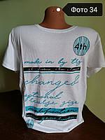 Модные брендовые МУЖСКИЕ ФУТБОЛКИ, Турция 100% coton, фото 1