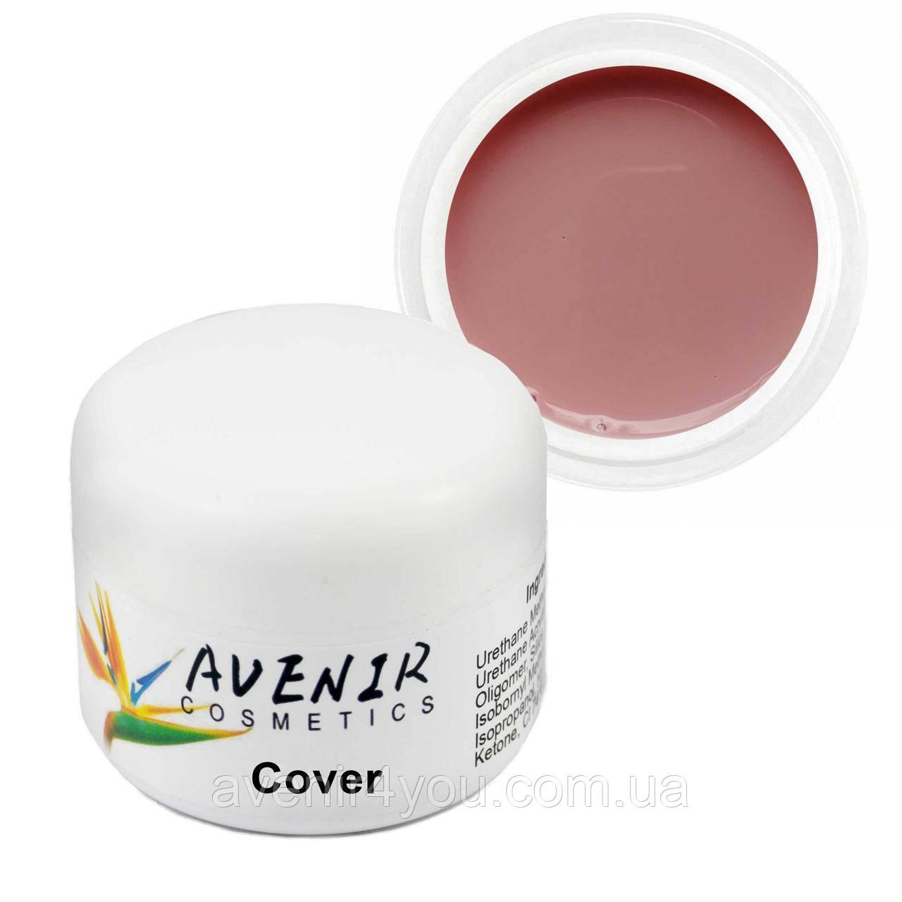 Гель для наращивания Cover Avenir 30 мл