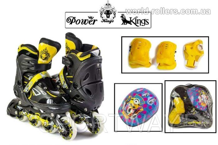 Комплект Power Kings. Yellow. р 29-33,34-37,38-41